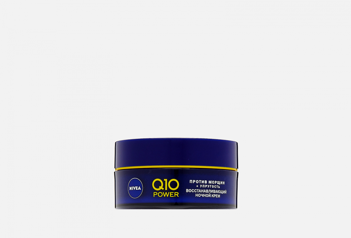 Восстанавливающий ночной крем для лица против морщин против морщин NIVEA Q10 POWER