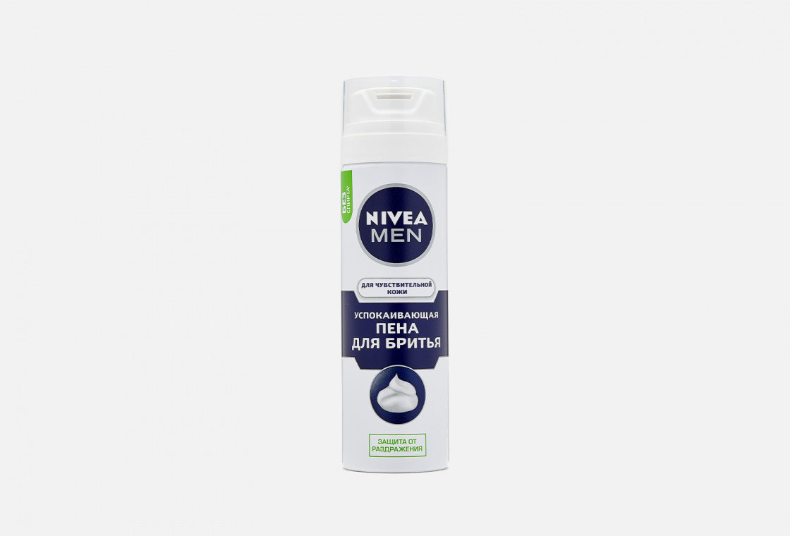 Пена для бритья успокаивающая для чувствительной кожи, без содержания спирта NIVEA Men