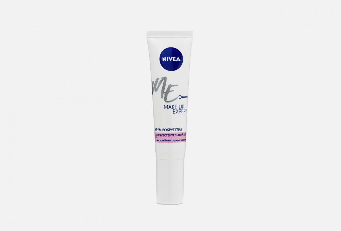 Крем для чувствительной кожи вокруг глаз NIVEA MAKE UP EXPERT