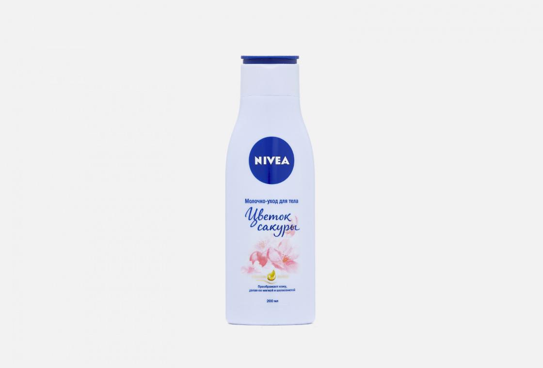 Молочко-уход для тела NIVEA Цветок сакуры