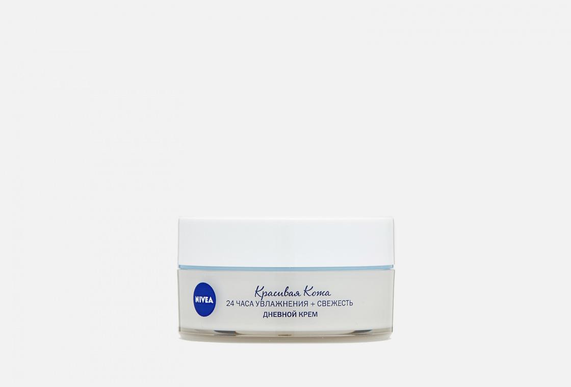 Дневной крем для лица увлажнение и свежесть для нормальной кожи NIVEA Красивая кожа