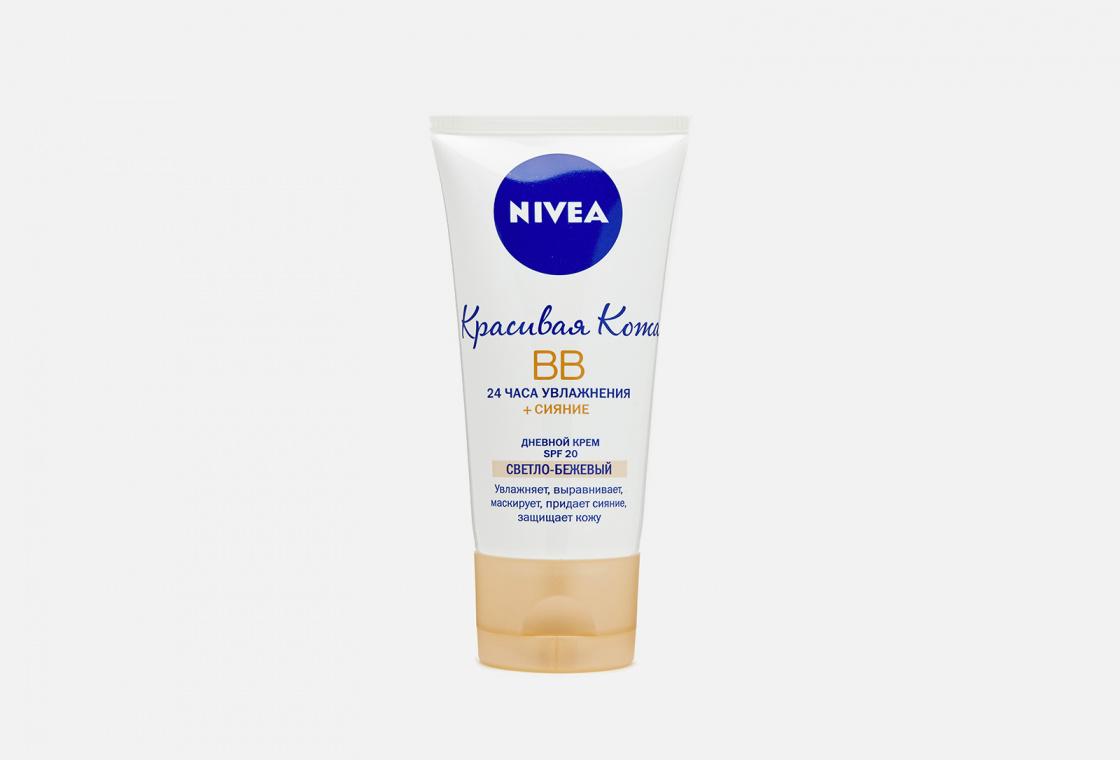 Увлажняющий BB крем светло-бежевый NIVEA Красивая Кожа