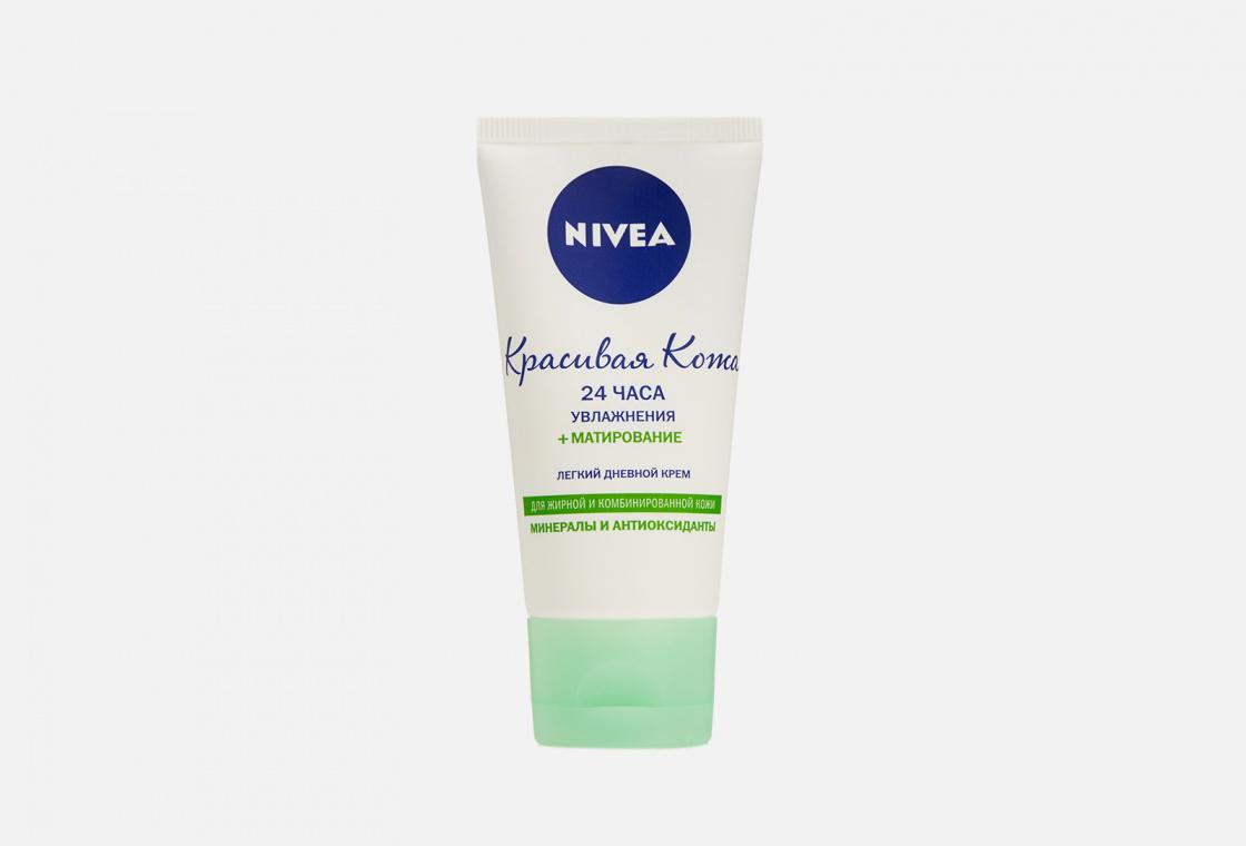 Матирующий дневной крем для лица для жирной и комбинированной кожи NIVEA Красивая кожа