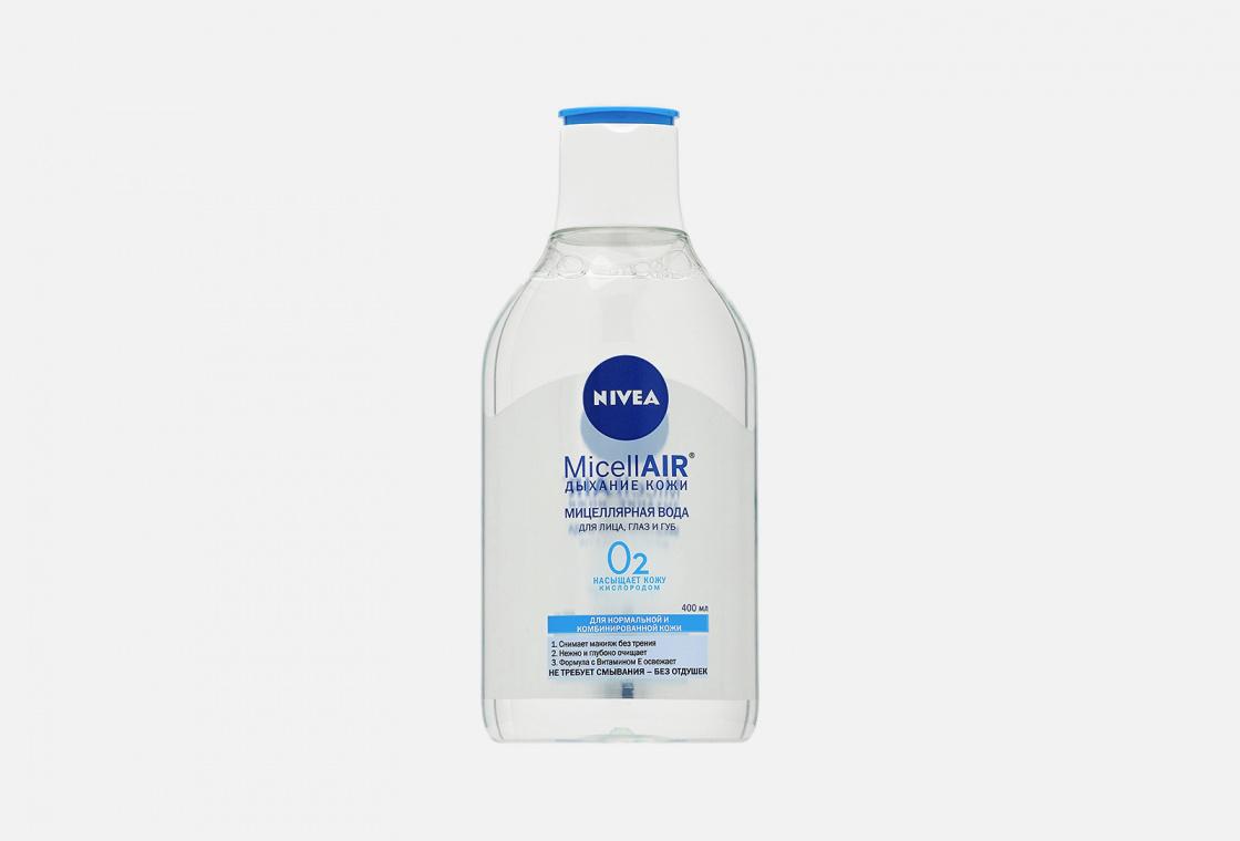 Мицеллярная вода для лица, глаз и губ для нормальной и комбинированной кожи NIVEA MicellAIR: Дыхание кожи