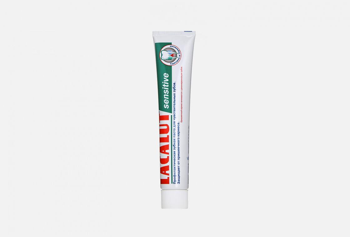 Зубная паста LACALUT Sensitiv