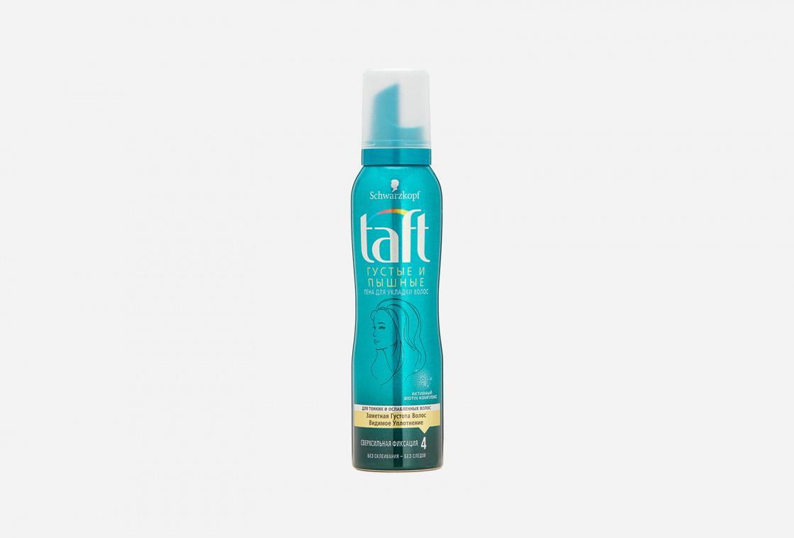 Пена для укладки волос Taft CLASSIC Густые и Пышные