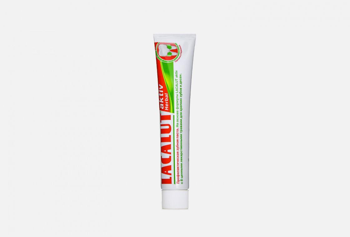 Зубная паста LACALUT Activ Herbal