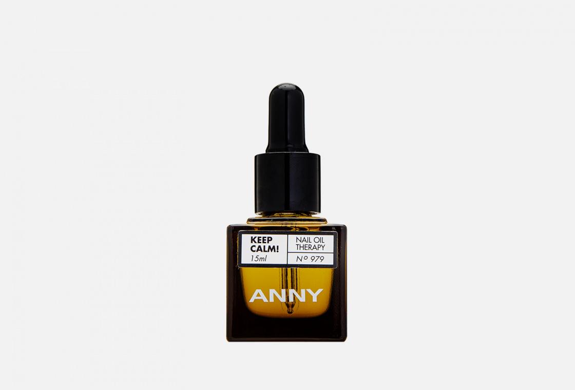 Масло для ногтей  ANNY KEEP CALM! NAIL OIL THERAPY