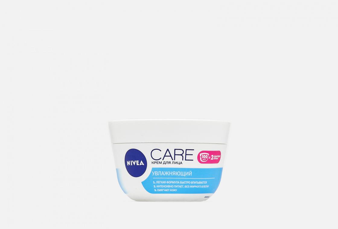 Увлажняющий интенсивный крем для лица с маслом ши для всех типов кожи NIVEA Care