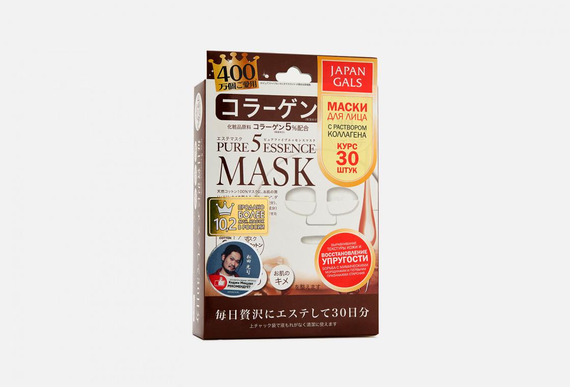 Маска с коллагеном 30шт. Japan Gals Pure5 Essence