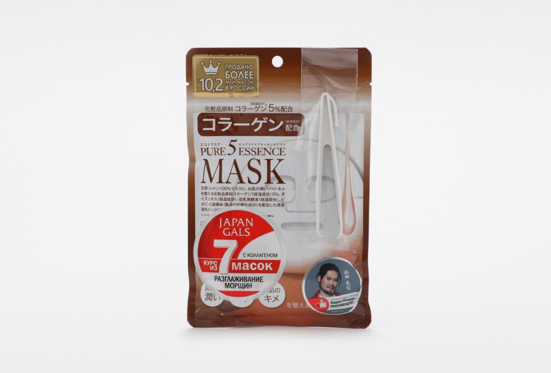 Маска для лица с коллагеном Japan Gals Pure5 Essence