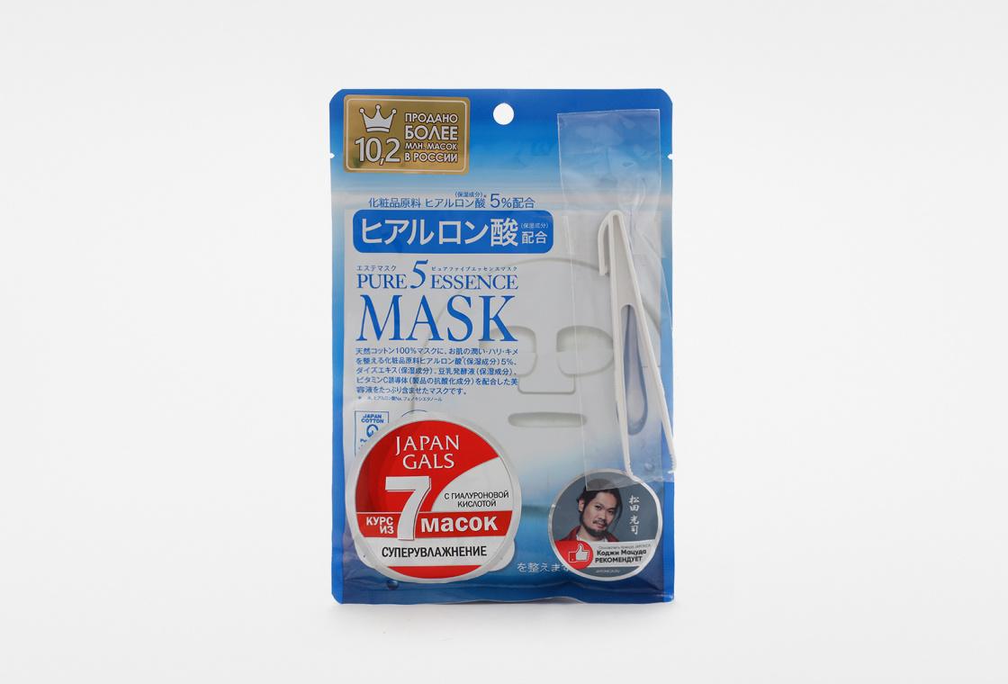 Маска с гиалуроновой кислотой Japan Gals Pure5 Essence