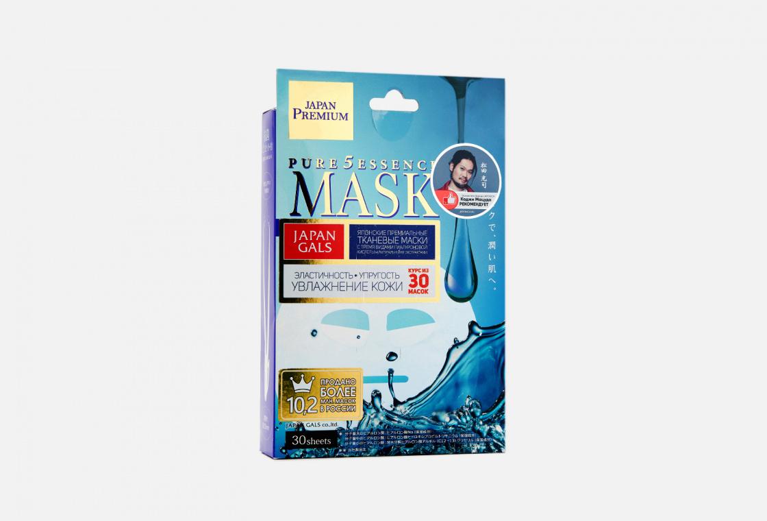 Набор тканевых масок для лица c тремя видами гиалуроновой кислоты и натуральными экстрактами Japan Gals Pure 5 Essence Mask 3 Layers Hyaluronic Acid Pack