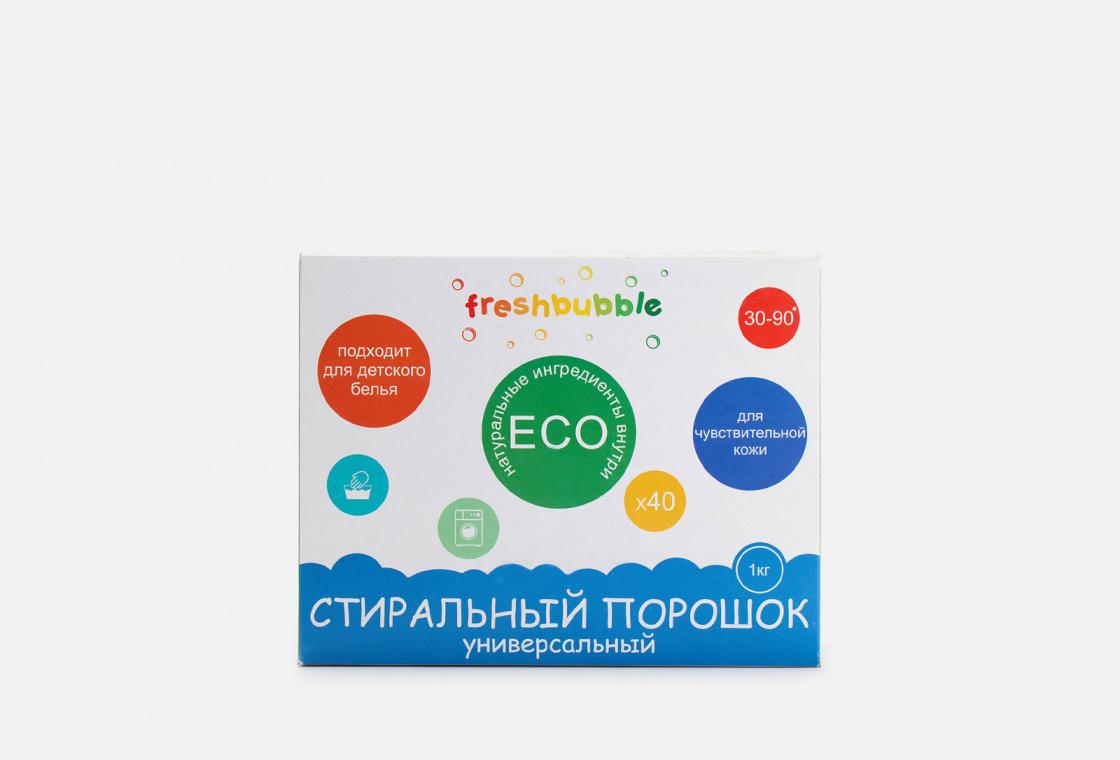 Порошок для стирки белья универсальный  Freshbubble Универсальный