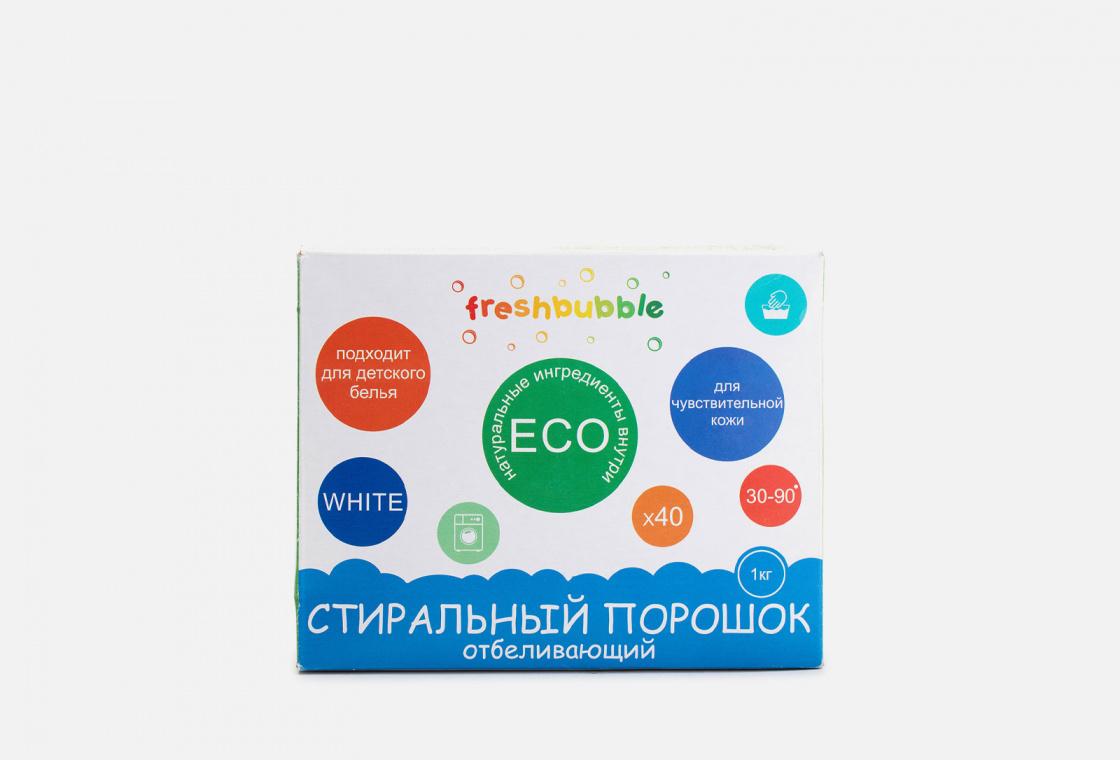 Порошок для стирки белья отбеливающий Freshbubble Отбеливающий