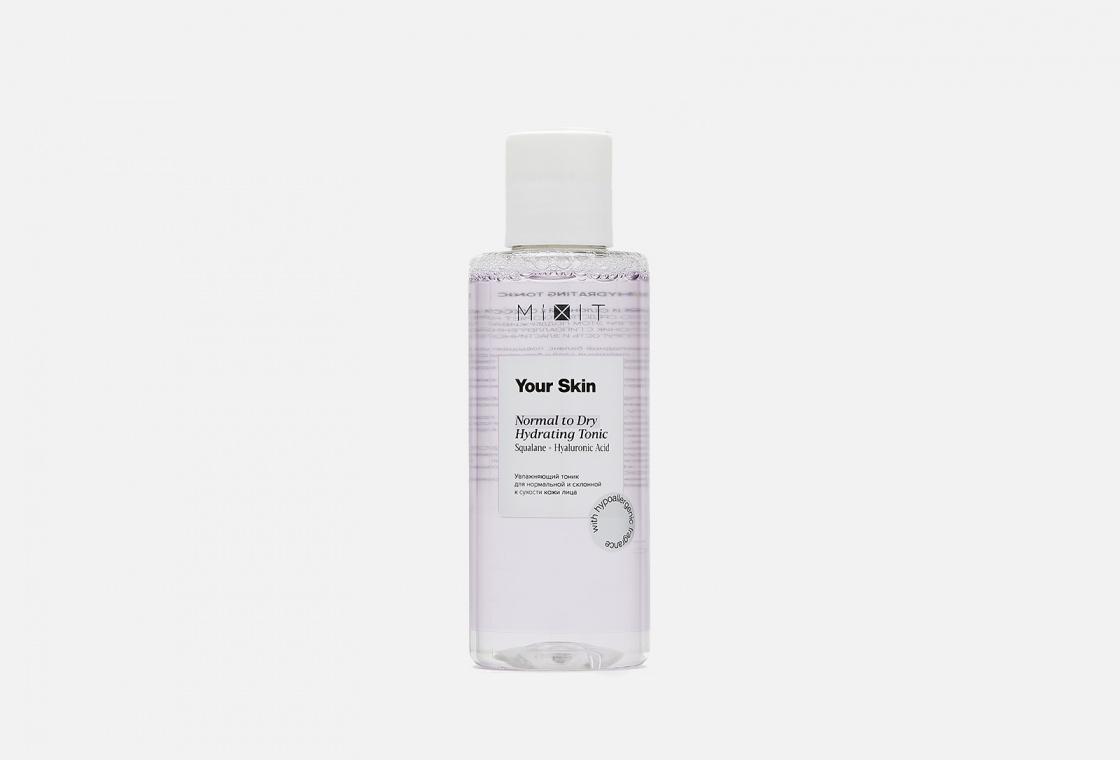 Увлажняющий тоник для нормальной и склонной к сухости кожи лица MIXIT YOUR SKIN Normal to Dry Hydrating Tonic