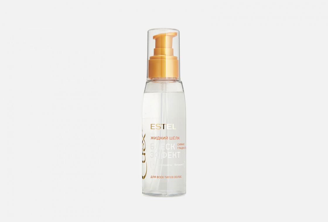 Жидкий шелк для всех типов волос Estel CUREX BRILLIANCE