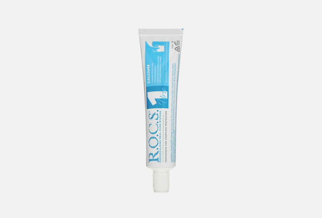Зубная паста R.O.C.S. UNO Calcium