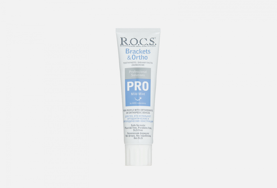 Зубная паста R.O.C.S. Brackets & Ortho