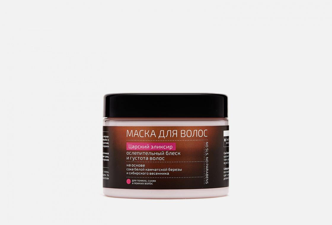 Маска для волос блеск и густота Natura Siberica Kamchatka Royal elixir