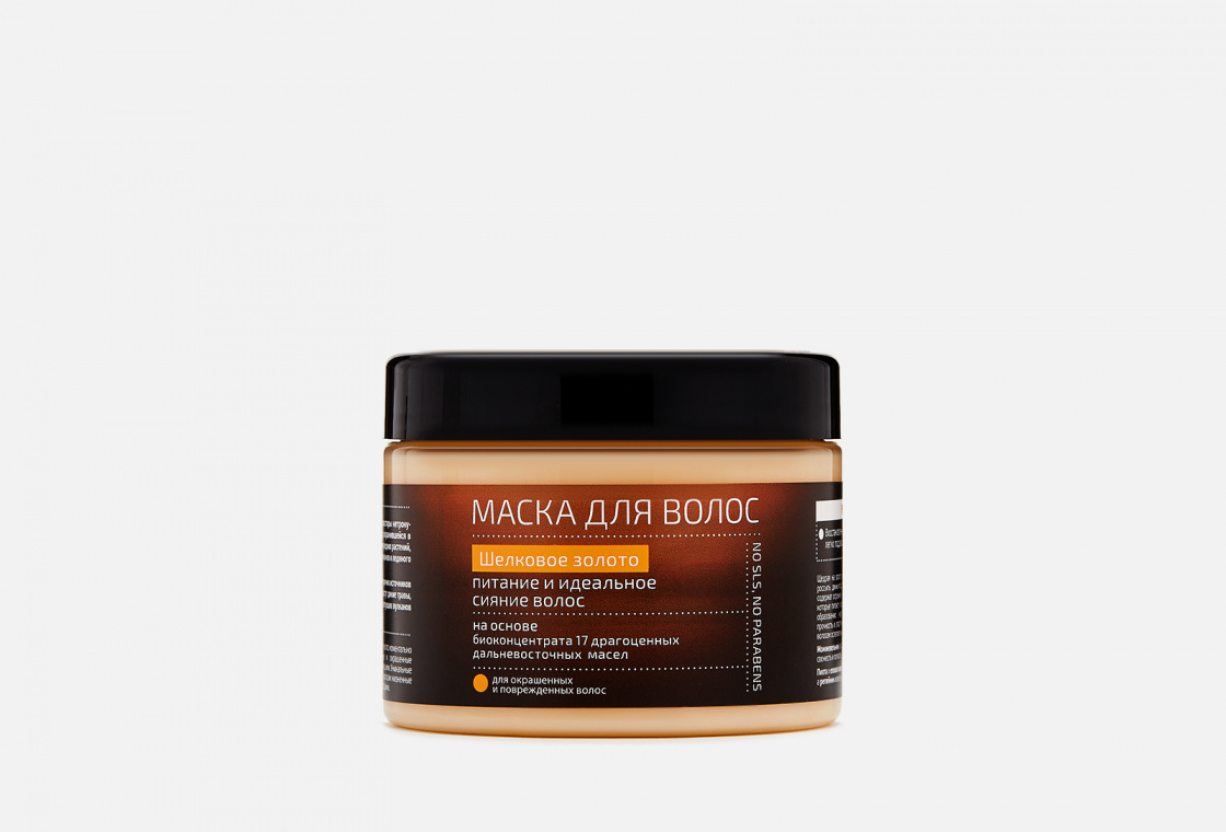 Маска для волос питание и сияние волос Natura Siberica  Kamchatka silky gold