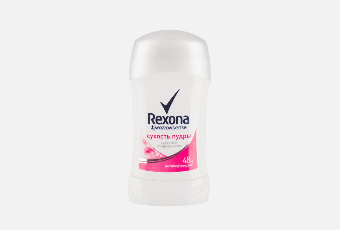 Дезодорант-стик Rexona Сухость пудры