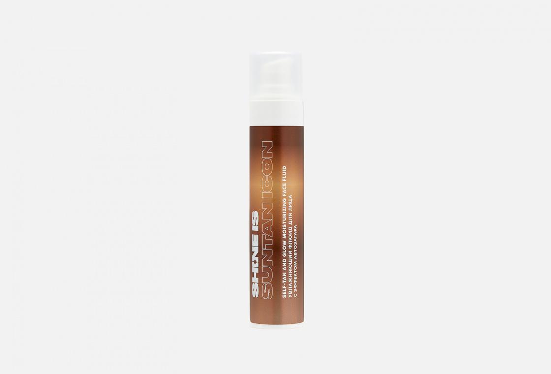 Увлажняющий флюид для лица с эффектом автозагара SHINE IS Self-Tan and Glow Moisturizing Face Fluid