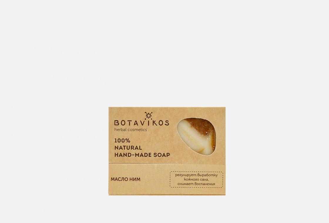 Натуральное мыло ручной работы Botavikos Neem oil