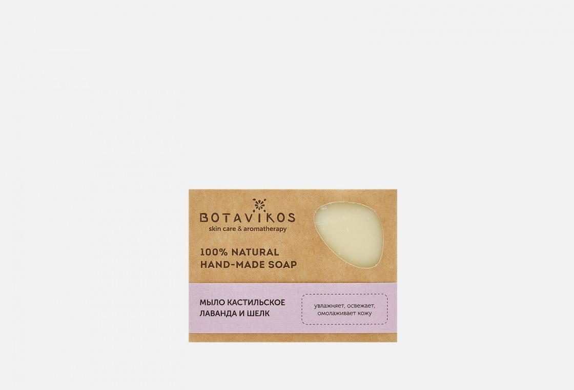 Натуральное мыло ручной работы кастильское  Botavikos Lavender and rosemary