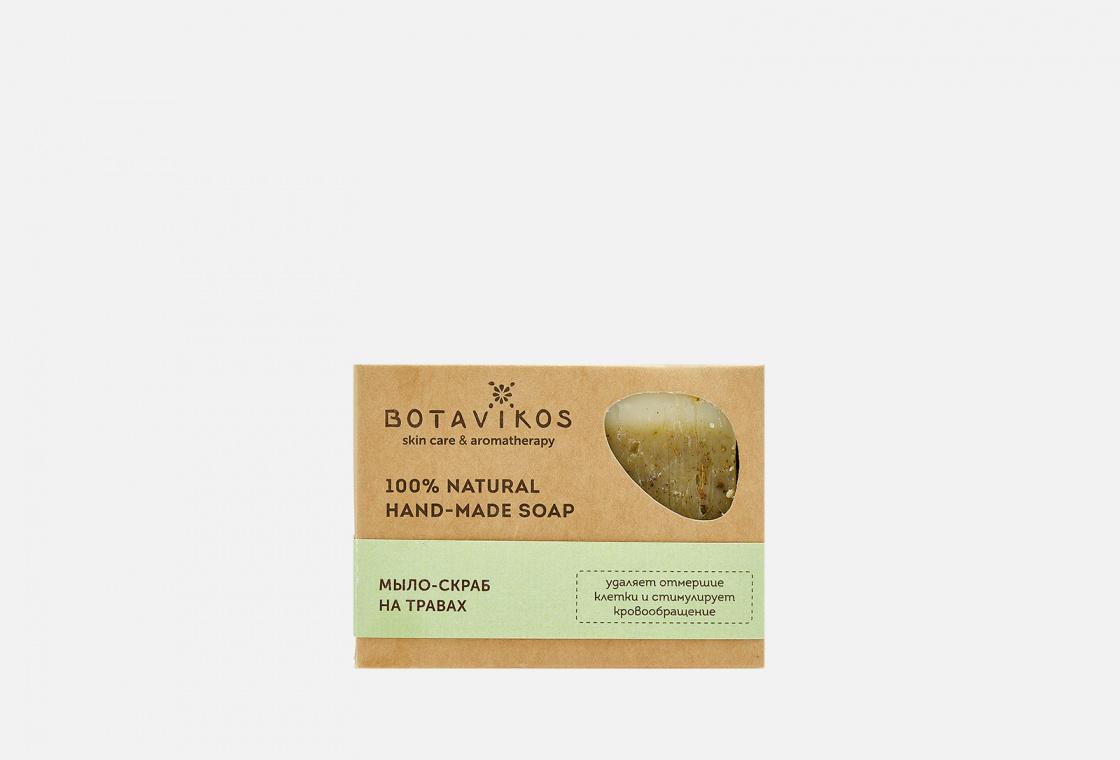 Мыло-скраб Botavikos Medical herbs