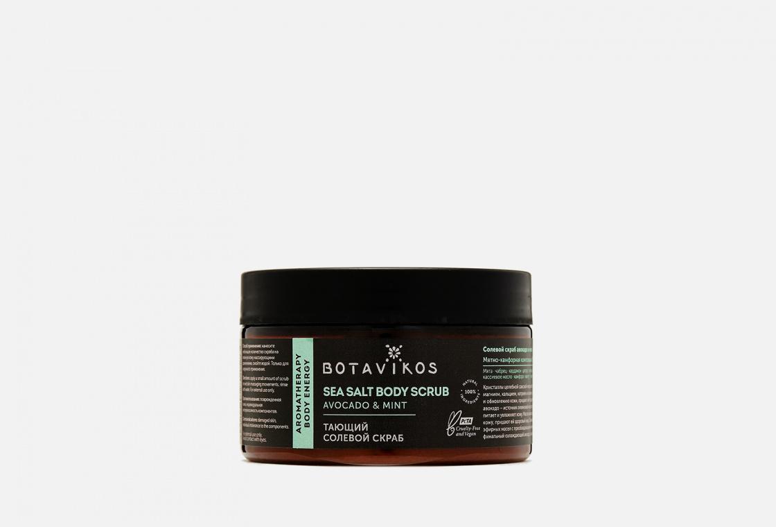 Солевой скраб для тела с маслом авокадо и маслом мяты Botavikos Energy