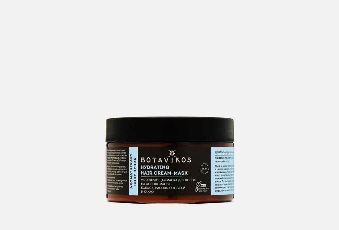 Увлажняющая маска для волос  Botavikos Hydra