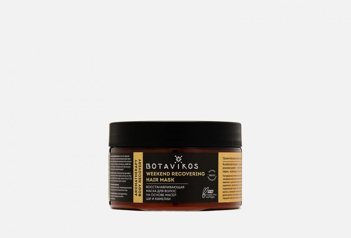 Маска для волос восстанавливающая  Botavikos Recovery