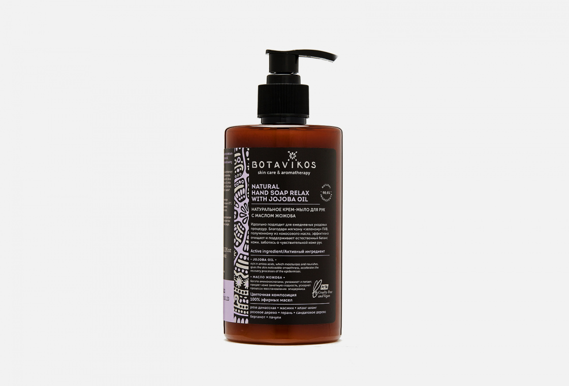 Жидкое мыло для рук  Botavikos Relax
