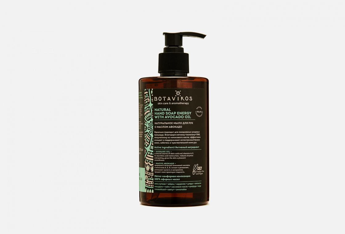 Жидкое мыло для рук Botavikos Energy