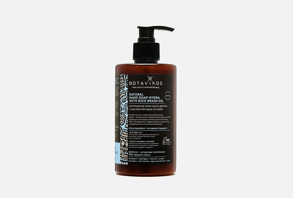 Жидкое мыло для рук  Botavikos Hydra