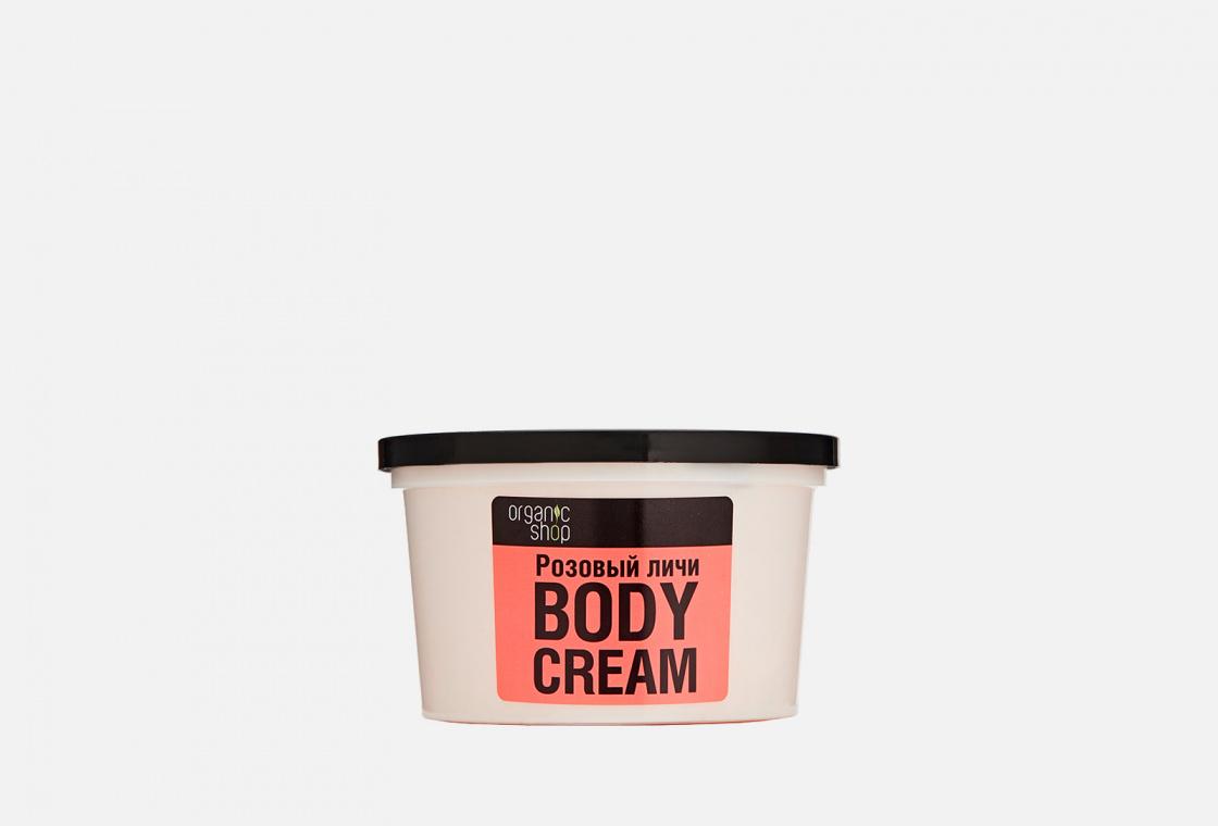 Крем для тела Organic Shop Pink lychee