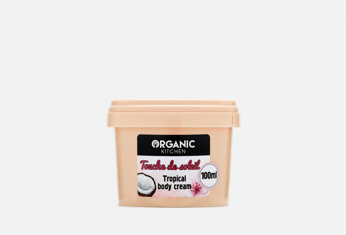 Тропический крем для тела от блогера @kdukalis Organic Kitchen Touche de soleil
