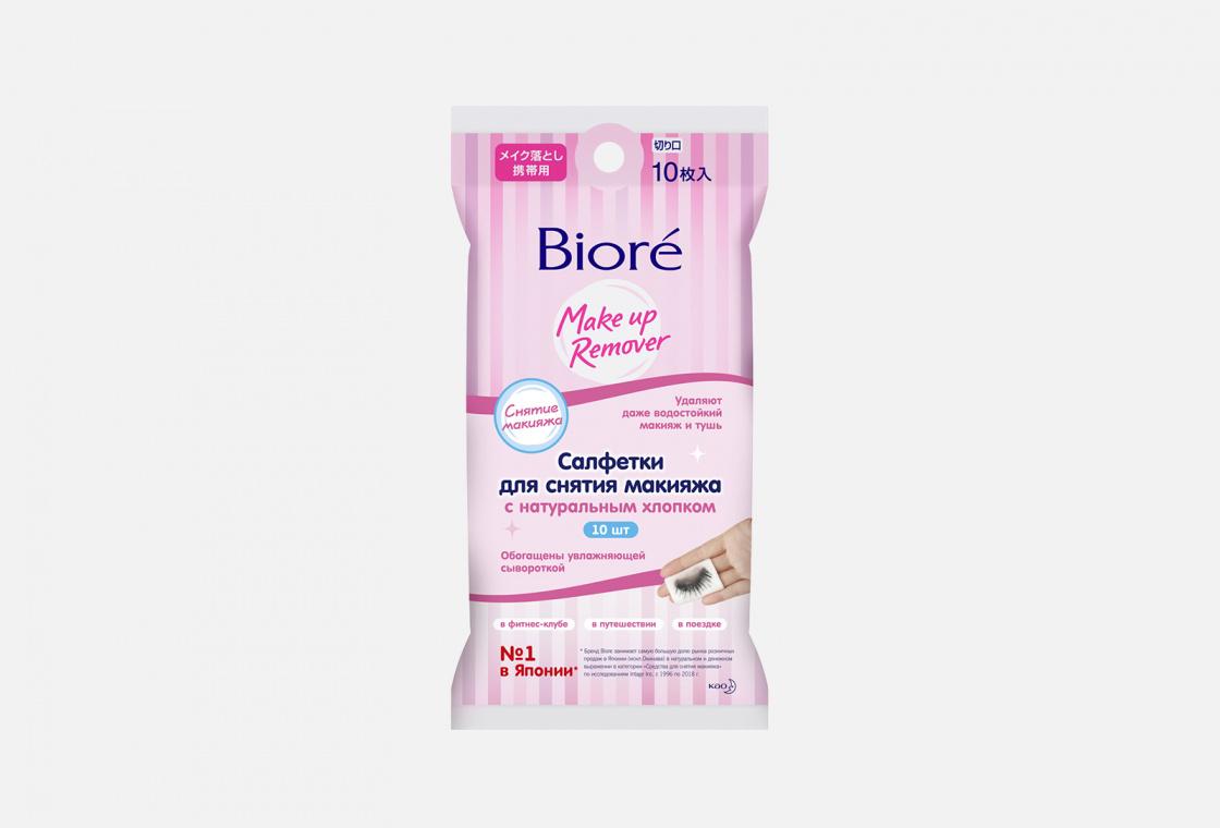 Салфетки для снятия макияжа мини-упаковка Biore MAKE UP REMOVER