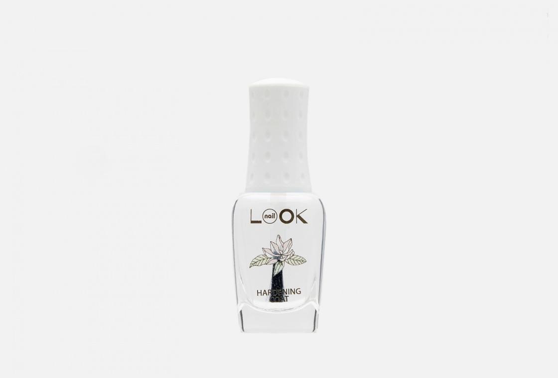 Интенсивное укрепляющее средство для ногтей  nailLOOK X-Treme Strength