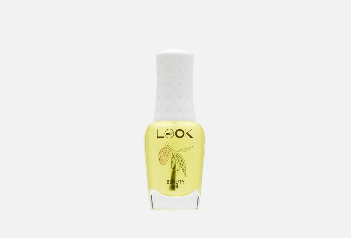 Масло для ногтей и кутикулы  nailLOOK Complete Care
