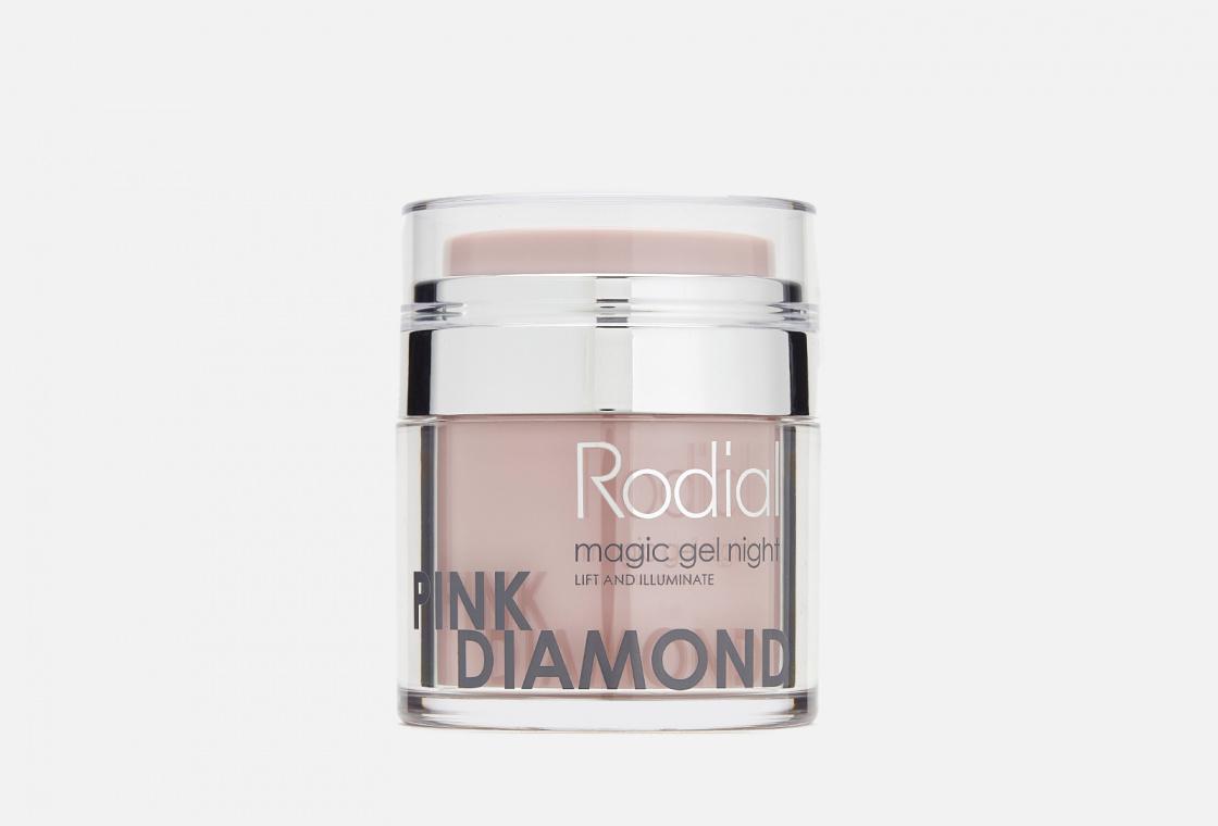 НОЧНОЙ ГЕЛЬ ДЛЯ ЛИЦА  RODIAL PINK DIAMOND