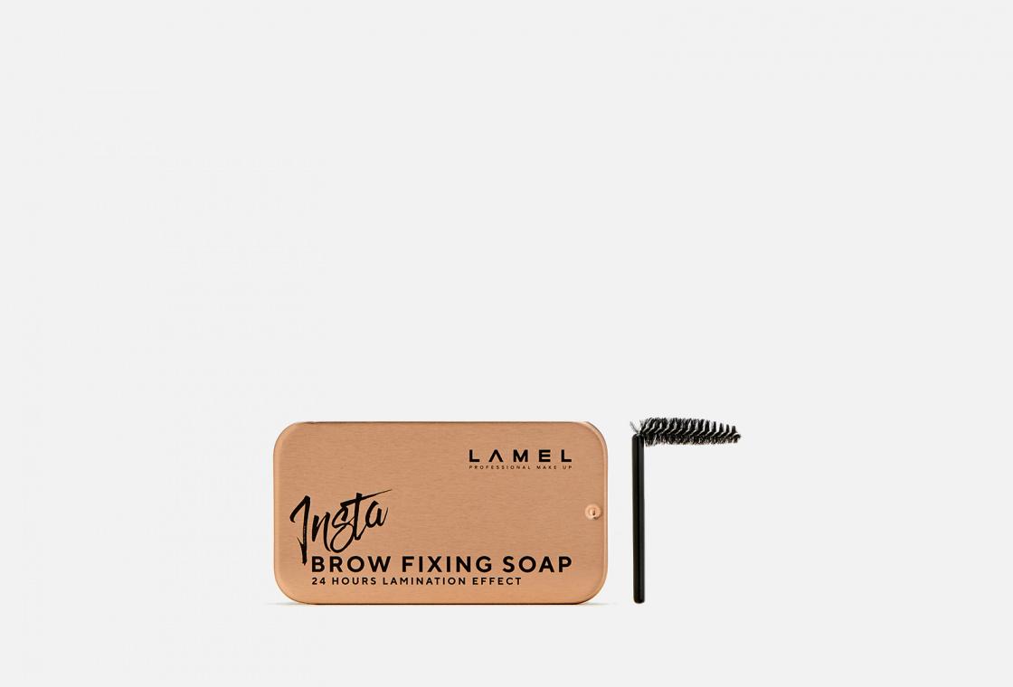 Фиксирующее мыло для бровей  Lamel Professional INSTA