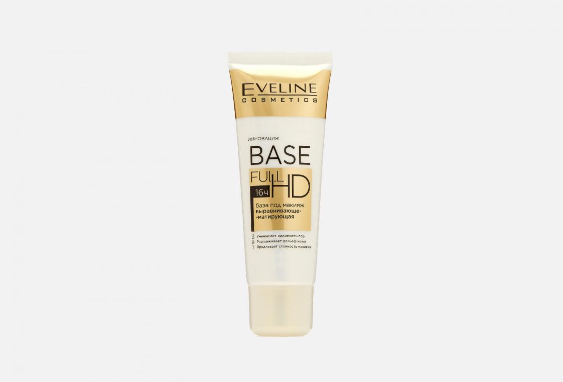 Выравнивающе-матирующая База под макияж 3в1 Eveline Base Full HD