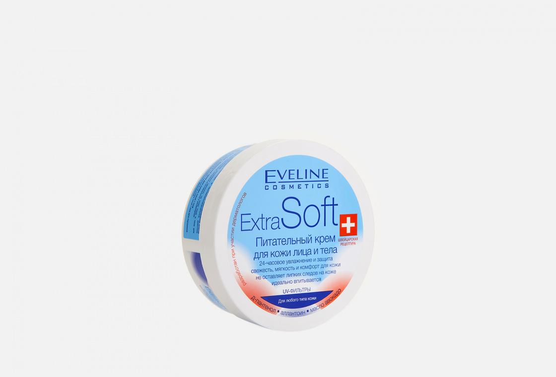 Питательный Крем для лица и тела для всех типов кожи Eveline EXTRA SOFT