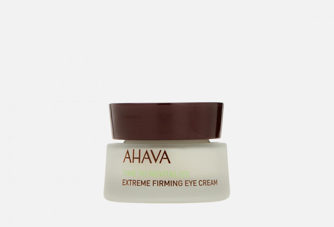 Крем для глаз восстанавливающий и придающий упругость AHAVA Time To Revitalize