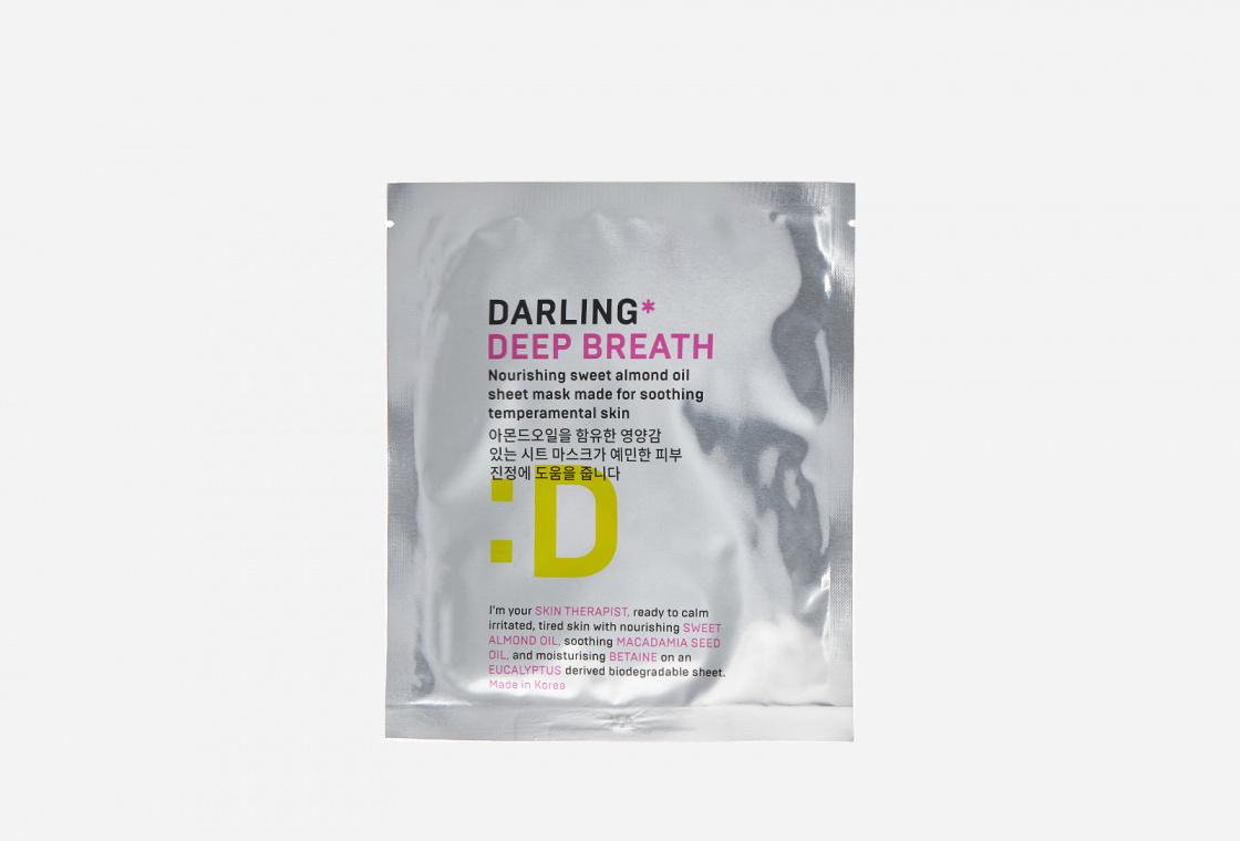 Питательная тканевая маска с маслом сладкого миндаля для чувствительной кожи  DARLING* Deep Breath