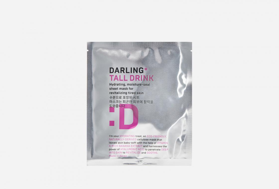 Глубоко увлажняющая и восстанавливающая тканевая маска  DARLING* Tall Drink