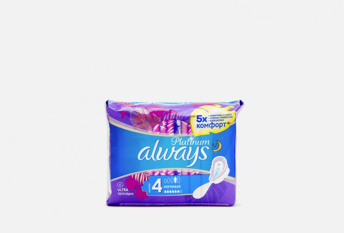 Ночные гигиенические прокладки с крылышками Always Platinum Collection Night Single