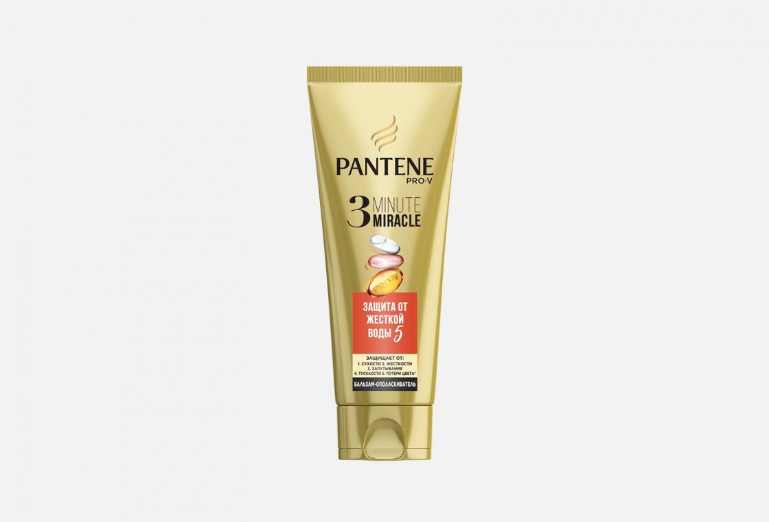 Бальзам-ополаскиватель для волос PANTENE 3 Minute Miracle Защита от жесткой воды